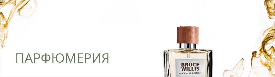 banner-parfum